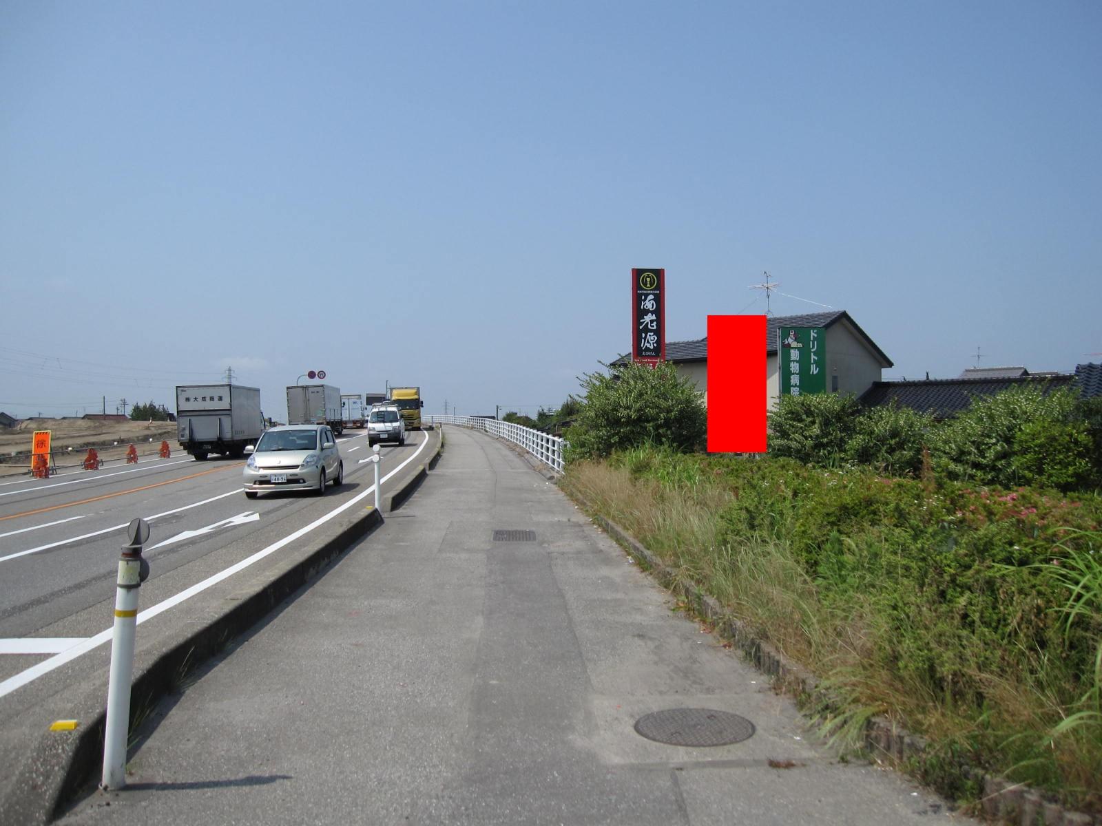 8号線バイパス沿い