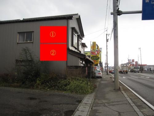 8号線沿い高校正門近く!