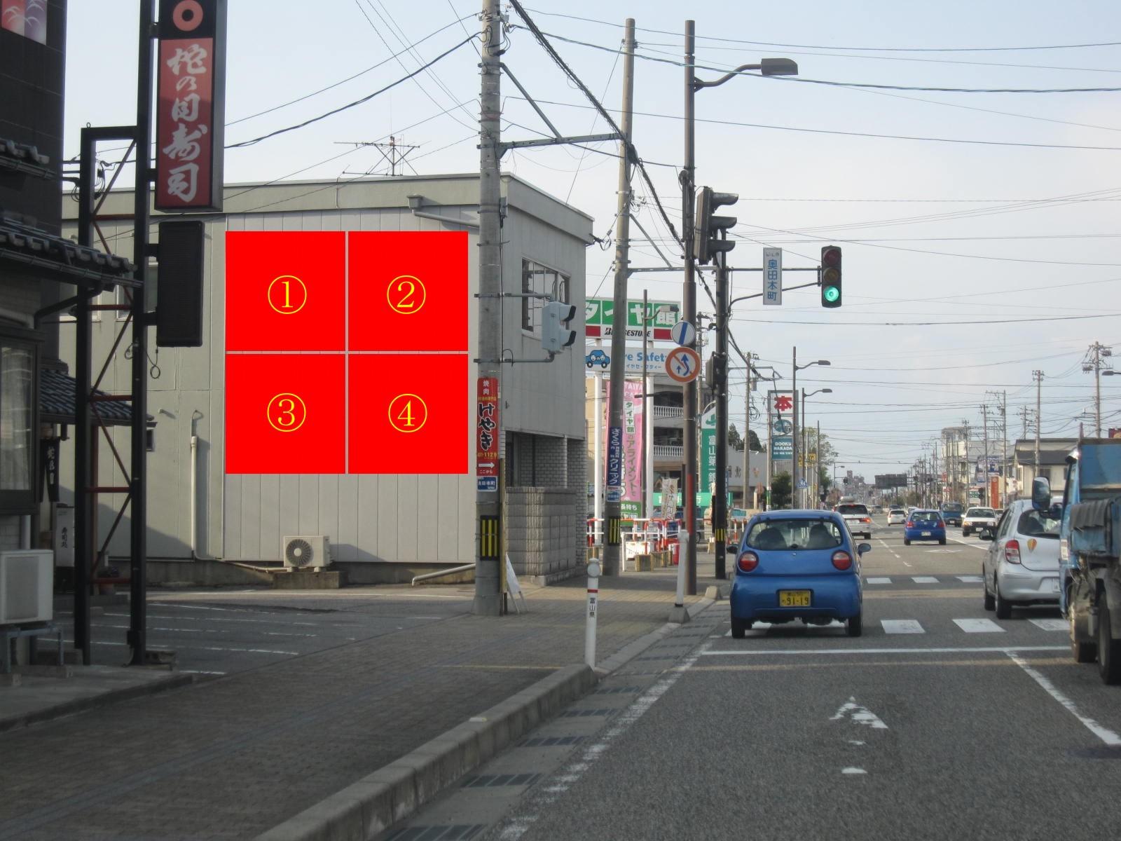富山市中心部!
