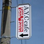 A.Y.C cafe様